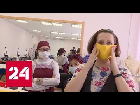 Борьба с коронавирусом: в Хабаровске жители снова надели маски - Россия 24