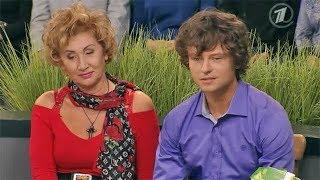 Давай поженимся! ЛЮБИМЫЙ ВЫПУСК Ларисы Гузеевой