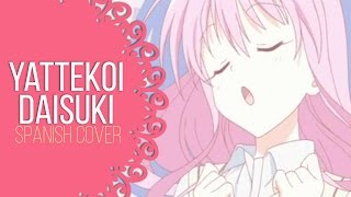 To Love-Ru OVA OP【Spanish Fandub】やってこい! ダイスキ♥ ❀ 歌ってみた