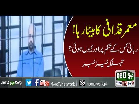 Saif al-Islam Gaddafi freed from prison in Zintan