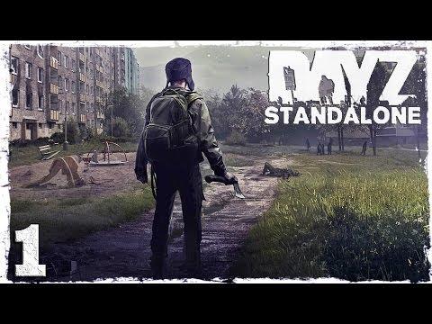 Смотреть прохождение игры [Coop] DayZ Standalone. Серия 1 - Огонь на поражение.