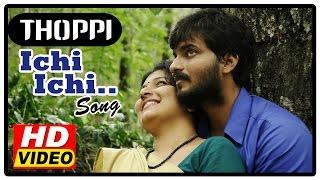 Thoppi Tamil Movie | Ichi Ichi Marakkaattile song | Karthik | Swetha Menon