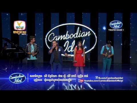 Cambodian Idol   Theater Round 1   Group 14