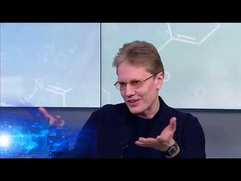 Вопрос науки, Сергей