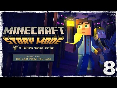 Смотреть прохождение игры Minecraft Story Mode. #8: Свой среди чужих.