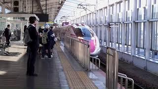 ハローキティ新幹線(500系) JR西日本 / 岡山駅 2018. 11.7~ (=^・^=)