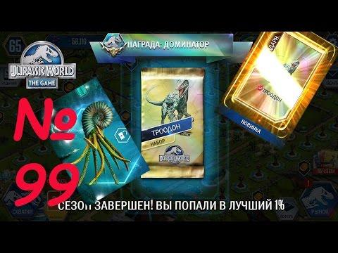 Бесплатные игры Балда онлайн