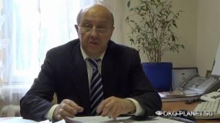 Андрей Фурсов интервью ОКО ПЛАНЕТЫ - 25.04.2013 (первая часть)