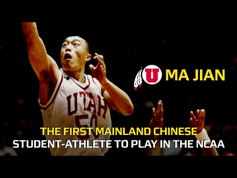Utah's Ma Jian pioneered path for Chinese athletes in NCAA