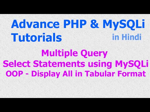 Multiple Query - Select - Display - Rows | Records - Table Format - Array - PHP MySQLi - Hindi