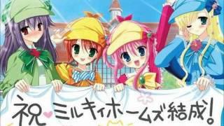 Milky Holmes OP song, a Funkot remix version. Source : http://www.nicovideo.jp/watch/nm12958042 _ ∩ ( ゚∀゚)彡 Q.E.D! Q.E.D! Q.E.D! ⊂彡 Dugem is rising in ...