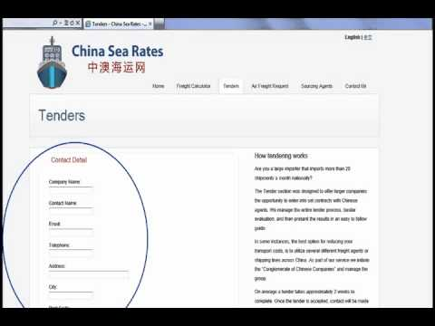 China Sea Rates Tender Request Guide