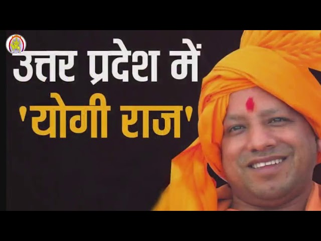 Video song on tsr government