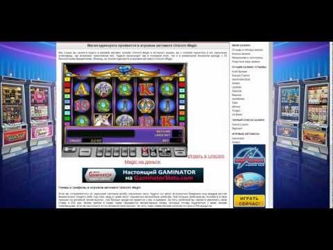 Игровой автомат lucky drink играть