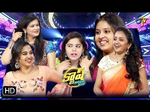 Cash | Lipsika, Kaumudi, Manisha, Sahithi | 15th December 2018 | Full Episode | ETV Telugu