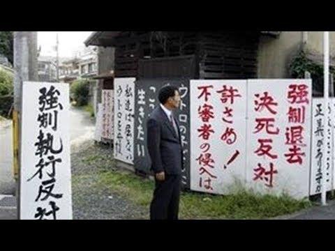 日本国内で絶対に行ってはいけない場所5選