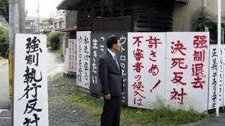 日本国内で絶対に行ってはいけない場所5選 thumbnail