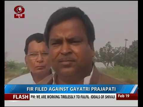 FIR filed against minister in UP Govt. Gayatri Prajapati
