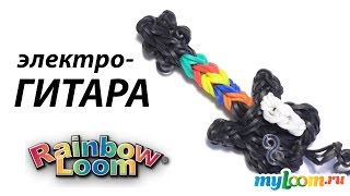 ГИТАРА из резинок Rainbow Loom Bands. Урок 316 | Guitar Hero Rainbow Loom