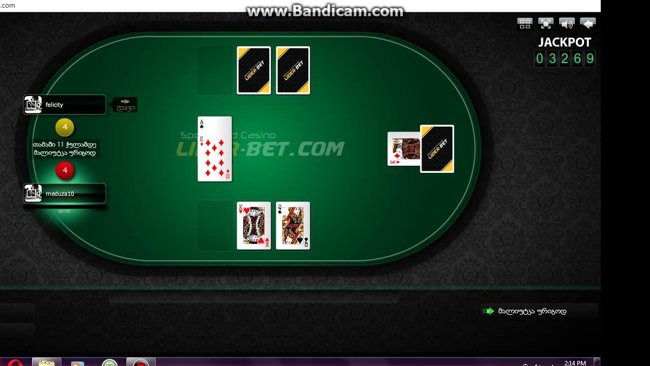 Liderbet com casino procter and gamble graduate scheme 2013