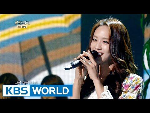Park Jungah & Garlixx - Lover | 박정아 & 갈릭스 - 연인 [Immortal Songs 2/2016.08.20]