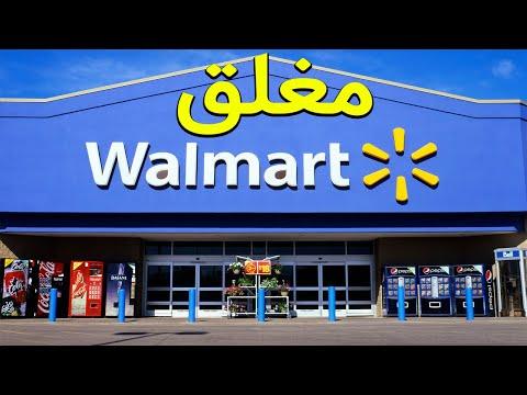 ماذا لو أغلقت جميع محلات سوبر ماركت؟  - نشر قبل 41 دقيقة