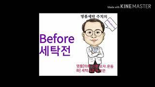카시트. 유모차 세탁전문점 오산의 김장근명품세탁