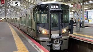 227系1000番代SR編成4両試運転 天王寺発車