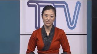 《本週西藏》第157期 2019年11月8日 Tibet This Week:Chinese