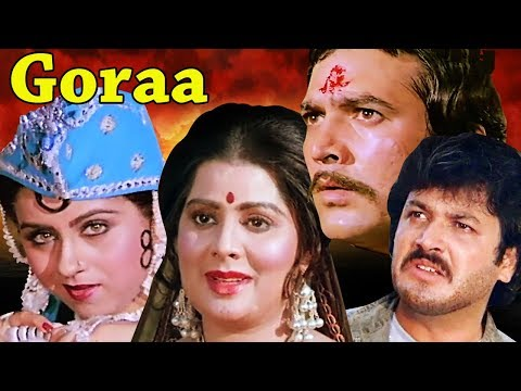 Goraa | Full Movie | Hindi Action Movie | Rajesh Khanna | Sulakshana Pandit | Bollywood Action Movie