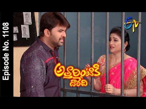 Attarintiki Daredi   24th  May 2018   Full Episode No 1108   ETV Telugu