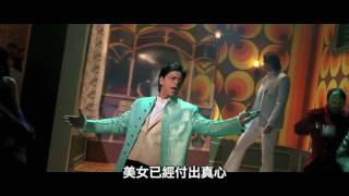Dastaan E - Om Shanti Om - 如果。愛在寶萊塢 [繁中 HD] Mp3