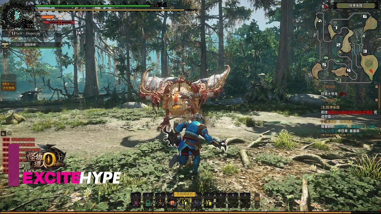free pc game hunter download monster