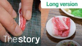 진짜 삼겹살로 봤다면 오산! 점토로 만든 미니어처 음식들 : 돌하우스/미니어처 제작 김동희(KOR sub)