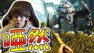 【ARK実況】なんだコイツ!?新恐竜に困惑する男-PART1-【ark survival evolved(Extinction)】
