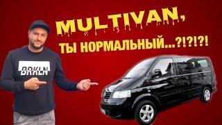 Volkswagen Multivan — бу бус из Европы, который нас спас