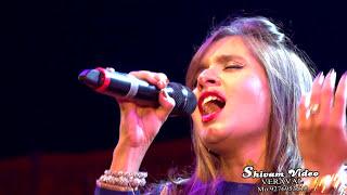 01 TERI DIVANI   Singer Ashwariya Majmundar