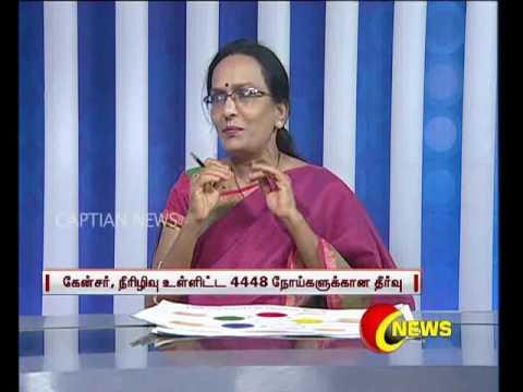 Dr  Uma Venkatesh Pulse Balancing Specialist interview in Captain News