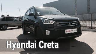 Авто обзор на Хэнде Крета, Hyundai Creta, вся правда об авто!