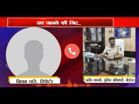 लॉकडाउन के बीच Viraj Profiles Ltd कर्मचारियों की जिंदगी को खतरा , जानिए AB STAR NEWS  की पड़ताल