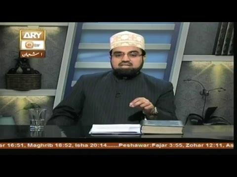 ARY QTV - LIVE STREAM