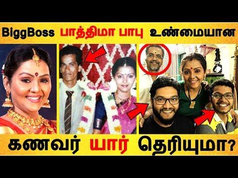 BiggBoss பாத்திமா பாபு உண்மையான கணவர் யார் தெரியுமா?  Tamil Cinema   Kollywood News  