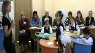 Урок естествознания, Витушкина_Е.В., 2011