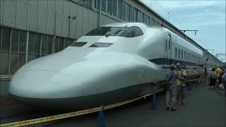 新幹線700系16号車 もう廃車? なんかもったいないですね 新幹線なるほど発見デー2017年 新工場