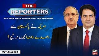 The Reporters | Sabir Shakir | ARYNews | 22 January 2020