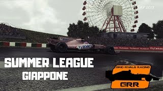 F1 2017 (PC) - GRR Round 8 Summer League - Giappone