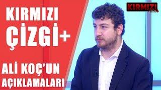 Kırmızı Çizgi+ | Ali Koç'un Açıklamaları |18.12.2018
