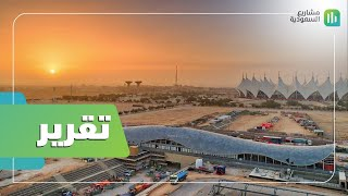 تقرير 34 العرض التفصيلي لمشروع مترو الرياض من معرض قطار الرياض riyadh metro
