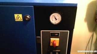 Винтовой компрессор ABAC SPINN 11/08(www.prompnevmatika.ru Запуск в работу винтового компрессора ABAC SPINN на 11 кВт, производительность 1,5 м3/мин. давление..., 2012-05-15T06:24:46.000Z)