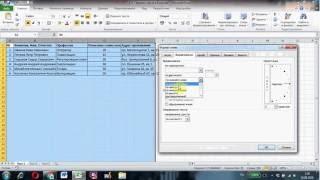 перенос в Excel. Как перенести текст в ячейке Excel